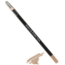 Plus antakių pieštukas (pilkai rudas) 1.14 g - Eyebrow Pencil Plus (brownish grey) 1.14 g